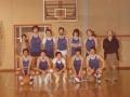 camp-to-prom-ne-1980-1981