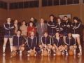 camp-to-prom-ne-1979-1980